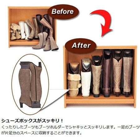 ブーツホルダー 脱臭剤付 型崩れ防止 ( ブー...の紹介画像3