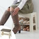 玄関 ベンチ エントランスベンチ ( シューズラック 収納 スツール おしゃれ 椅子 靴 ブーツ 玄関ベンチ 玄関収納 くつ収納 ラック 日本製 )