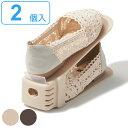 靴 収納 くつホルダー スリム 2個セット ( 靴ホルダー シューズラック シューズボックス 下駄箱...