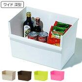 収納ボックス ワイド深型 カラーボックス インナーボックス 収納 日本製 ( 収納ケース プラスチック 横置き おもちゃ箱 スタッキング 積み重ね カラーボックス対応 カラーボックス用 インナーケース 小物収納 小物入れ 小物 おもちゃ 収納BOX )