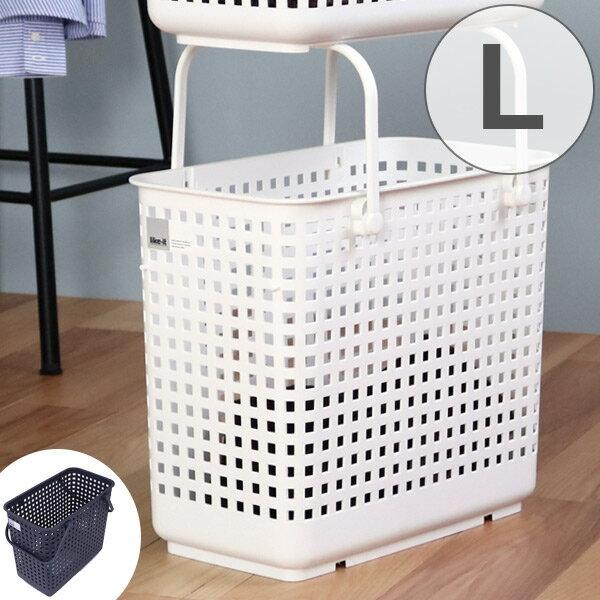 ランドリーバスケット スタッキングランドリーバスケット L like-it ( 洗濯かご バスケット ランドリーボックス 洗濯用品 洗濯 ランドリー ランドリー用品 収納ケース 収納ボックス スタッキング 積み重ねる 重ねる 収納用品 )