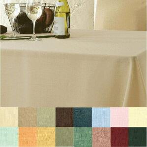 テーブルクロス 撥水加工北欧 撥水無地のテーブルクロス キャンバス 140×180cm532P17Sep16【あす楽対応】