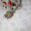 テーブルクロス 撥水 北欧サイズ110×110cm トップクロス高級ジャガード織 ノエル クリスマスのコーディネートにおすすめです