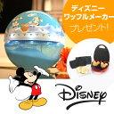 マジックボール/ディズニー(空気清浄機・アンティバック)antibac2K・インフルエンザ対策にマジックボール