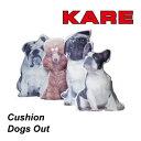 【KARE クッション Bulldog】ドイツ発KARE ブルドッグのクッション