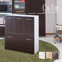 【ポイント5倍】キッチンシリーズ calm 5分別 ダストボックス ダークブラウン FY-0033【代引きのみ】