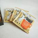 奈良藤枝珈琲焙煎所 おやすみ前のオーガニック カフェインレス ドリップバッグ 1P 賞味期限20年10月2日【代引き可能】