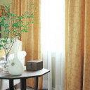 カーテン プレーンシェード アスワン セラヴィ C'estlavie MAKE ELEGANCE E7081 スタイリッシュウェーブ縫製(柄出し) 約2倍ヒダ