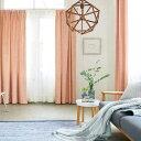 居家, 寢具, 收納 - カーテン プレーンシェード アスワン セラヴィ C'estlavie Plain E7088〜7095 スタイリッシュウェーブ縫製 約2倍ヒダ