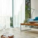 カーテン プレーンシェード アスワン セラヴィ C'estlavie Design Lace E7233〜7234 ハイグレード縫製 約1.5倍ヒダ
