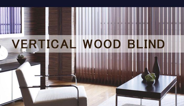 【ポイント最大16倍】タチカワ木製縦型ブライン...の紹介画像2