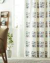 【送料無料】【ポイント最大27倍】カーテン プレーンシェード アスワン YESカーテン K0196 ハイグレード縫製 約1.5倍ヒダ
