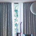 カーテン シェード 川島織物セルコン 遮光 FT6488〜6489 ソフトウェーブ縫製 約1.5倍ヒダ