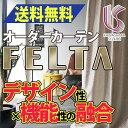 �����ƥ� �ɥ졼�ץ����ƥ� �� ����̵�� ���翥ʪ���륳�� FELTA ����������ɥ����ƥ� FT0121��0123 ��1.5�ܥҥ�
