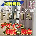 �����ƥ� �ɥ졼�ץ����ƥ� �� ����̵�� ���翥ʪ���륳�� FELTA ����������ɥ����ƥ� FT0283��0290 ��2�ܥҥ�