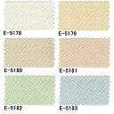 居家, 床品, 收纳 - スミノエ face フェイス コントラクトカーテン 福祉 パターン サモランII E-5178〜5183 スタンダード縫製(S) 約2倍ヒダ