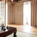 カーテン 激安 東リ オーダーカーテン&シェード elure 和風 KSA60165・KSA60166スタンダード縫製 約1.5倍ヒダ 2ツ山仕様 (税別価格) タッセル含む