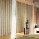 Home Decor, Bedding, Shelves - カーテン 激安 東リ オーダーカーテン&シェード elure 和風 KSA60173プレーンシェード コード式(PAC) (税別価格)