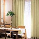 カーテン 激安 東リ オーダーカーテン&シェード elure 和風 KSA60193スタンダード縫製 約2倍ヒダ 3ツ山仕様 (税別価格) タッセル含む