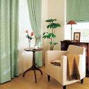 居家, 寢具, 收納 - カーテン 激安 東リ オーダーカーテン&シェード elure 遮光 KSA60281・KSA60282スタンダード縫製 約1.5倍ヒダ 2ツ山仕様 (税別価格) タッセル含む