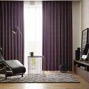 カーテン 激安 東リ オーダーカーテン&シェード elure 遮光(プレーン) KSA60352〜KSA60354スタンダード縫製 約2倍ヒダ 3ツ山仕様 (税別価格) タッセル含む