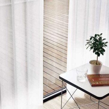 カーテン 激安 東リ オーダーカーテン&シェード elure ミラーレース KSA60496スタンダード縫製 約2倍ヒダ 3ツ山仕様 (税別価格) タッセルなし