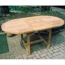 ガーデニング 我が家の素敵なガーデン&インテリア JABIS Garden+Interior★エクステンションテーブル コード(36337)