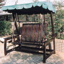 ガーデニング 我が家の素敵なガーデン&インテリア JABIS Garden+Interior★デラックススイングラブベンチ コード(20805)