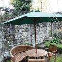 ガーデニング 我が家の素敵なガーデン&インテリア JABIS Garden+Interior★2.5mφ アンブレラ グリーン コード(13058)
