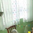 カーテン&シェード 価格 交渉 送料無料 川島セルコン オーダーカーテン !´m アイム CASUAL ME2226〜2227 スタンダード...