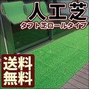 【送料無料】 人工芝 タフト芝ロールタイプ 7mmパイル ナイロン HTN-7000 透水仕様 91cm幅 1反(25m巻)