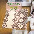 ラグ・カーペット・絨毯・マットきれいめラグだから美しいアスワンラグ★送料無料★パメラBE(ベージュ) 190X190cm