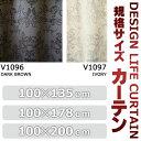 美しく お買得 規格 サイズ カーテン スミノエ デザインライフカーテン 75mm 芯地 1.5倍ヒダ(1枚入) CHURCH(チャーチ) 100×200cm