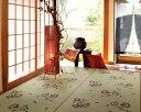 (春&夏ラグマット)素足の踏み心地が快適天然素材 アジアンテイストラグ【春・夏快適ラグ】和 ...