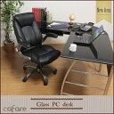 【送料無料_c】オフィス ガラス PCデスク L型 CT-1040 幅156cm
