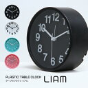 【送料無料_a】アラームクロック 置き時計 めざまし時計 目覚まし時計 置時計 リアム 直径13cm