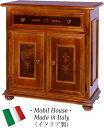 モビルハウス サイドボード 【送料無料】 おしゃれ 木製 完成品 収納 収納家具 ボード コンソール SAMH-21-I 家具 輸入家具 イタリア家具 SAMH21-I SAMH-21I モビリハウス