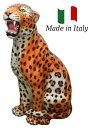 レオパード 置物 オブジェ 103L 【送料無料】 イタリア 陶器 動物 雑貨 ヒョウ 豹 leopard 猛獣 獣 肉食