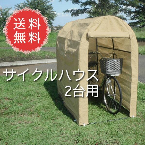 自転車の 物置 自転車収納 diy : ... 物置テント自転車収納農機具