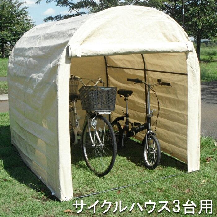 自転車用 自転車用物置 : 】自転車置き場 テント 物置 ...
