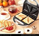ホットサンド/ベーカー/メーカー/朝食 ホットサンドメーカー 電気式 家電 キッチン 料理 朝食 ランチ サンドウィッチ vm-xs 新品アウトレット