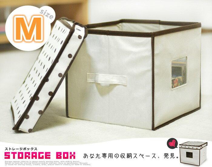 収納ボックス 布 フタ付き 折りたたみ ストレージボックスM 蓋付き おしゃれ オシャレ シンプル かわいい デザイン 新品アウトレット