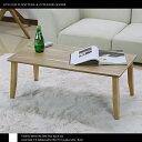 【処分セール対象品】 テーブル 【送料無料】 アンティーク ローテーブル GZ-80 ブラウン ホワイト グレー グリーン 長方形 幅80 奥行40 高さ32 脚 シンプル センターテーブル ウッド 調 木 リビング 座卓 木製 05P03Dec16 Y-S3