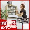 ミニ食器棚 【送料無料】ミニ 食器棚 幅45 ミニ食器棚 引き戸 スリム 小さい 食器棚 ミニ 小型 ホワイト 白 木製 ガラス 扉 A-S1
