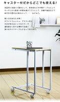 サイドテーブル/キャスター/北欧/アンティーク/キャスター付き/ガラス/ワゴン/おしゃれ/コの字/白/スリム/ソファ/調節/ベッド/アジャスター/高さ調節/スチール/送料無料/RS-55