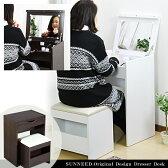 ドレッサー 送料無料 SN-SDD-50 姫系 収納 ドレッサー デスク 鏡台 椅子付き 姿見 ミラー付き 一面鏡 収納 白 ホワイト スツール 椅子 鏡 セット コンパクト A-S1