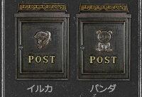送料無料/ポスト/スタンド/メールボックス/置きポスト/郵便受け/スタンドタイプ/新聞/玄関/アンティーク/郵便ポスト/郵便受け/北欧/置き型/かわいい/かっこいい