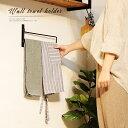 タオルハンガー アイアン WIT-36 幅37 タオル掛け タオル 収納 アンティーク おしゃれ キッチン 洗面所 壁 トイレ ハンガートイレ タオルホルダー 業務用 便所 取付け FH-S9