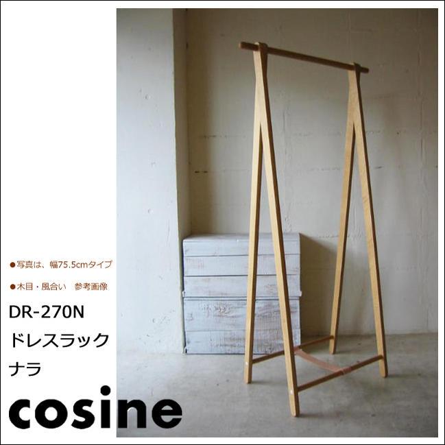 【送料無料】cosine コサイン ドレスラッ...の紹介画像2