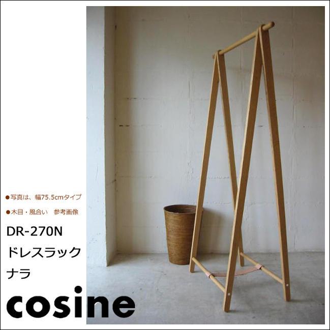 【送料無料】cosine コサイン ドレスラッ...の紹介画像3